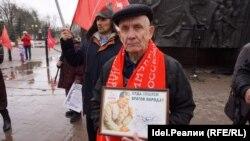 Лица обманутых: Митинг в Казани собрал около 300 человек
