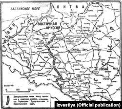 Раздел Польши Гитлером и Сталиным: исторически последний случай, когда у Германии и России была общая граница