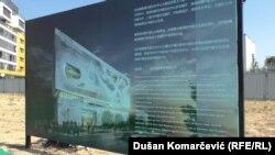 Promotivni bilbord za Kineski kulturni centar