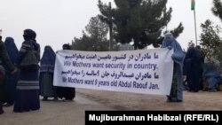 راهپیمایی برای رهایی عبدالرووف در بلخ