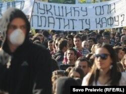 Studentski protest u Podgorici, novembar 2011.