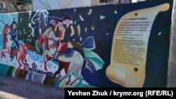 Работа Людмилы Богуцкой «Генералиссимус Суворов» на севастопольском чемпионате по граффити