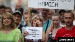 Митинг в Ивановской области против изменения пенсионного законодательства