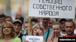 Митинг против изменения пенсионного законодательства в Ивановской области