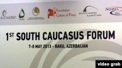 Cənubi Qafqaz Forumu