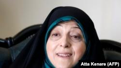 Masoumeh Ebtekar, vice president for women and family affairs. File photo