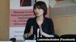 Алена Кривуляк