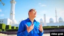 """Клип Омара на песню """"Субханалла""""."""