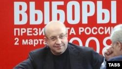 Duma Constitutional Law Committee Chairman Pligin will shepherd the bill through the legislature