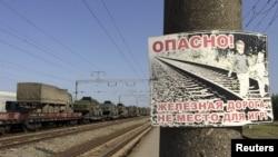 Танки на российско-украинской границе