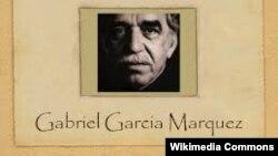 Габриэл Гарсиа Маркес (1928-2014)