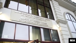 Архивска фотографија- Зградата на Министерство за надворешни работи