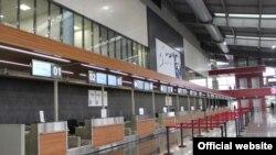 Aeroporti i Prishtinës