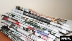 Georgia -- Newspapers. undated