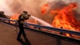 Самый беспощадный пожар в истории США