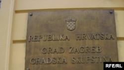 Gradska skupština Zagreba