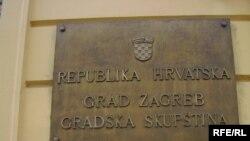 Fotografije uz tekst: Enis Zebić