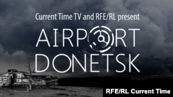 Airport Donetsk teaser image English