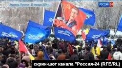 Митинг работников тепловозостроительного завода в Луганске