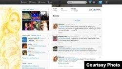 Гүлнара Каримованың Twitter-дегі парақшасынан скрин-шот.