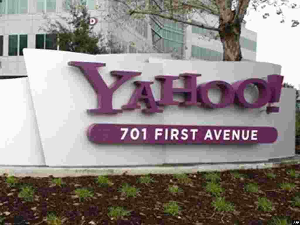 Санивейл, Калифорния, ИМА. 29 январ - Ширкати Майкрософт пешниҳод кардааст, ки Яҳуро ба маблағи тақрибан 45 миллион доллар бихарад.