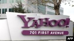 Logo e Yahoo-s, SHBA
