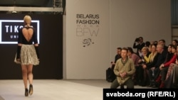 Belarus Fashion Week. 2015 год