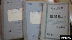 Советтік ОГПУ-НКВД мұрағатындағы құжаттар. (Көрнекі сурет)