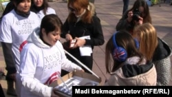 Активистки собирают пожертвования у уличных прохожих. Алматы, 2 марта 2013 года.