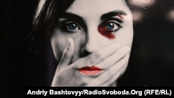 Ukraine -- Exhibition against gender violence, 25Nov2011