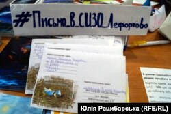 Листи полоненим морякам. Дніпро, 19 квітня 2019 року