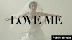 Кадр з фільму «Заміж за іноземця»