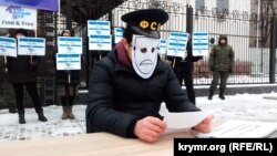 Акція біля посольства Росії в Києві, 27 листопада