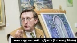 Рассом Алекс Пушкин