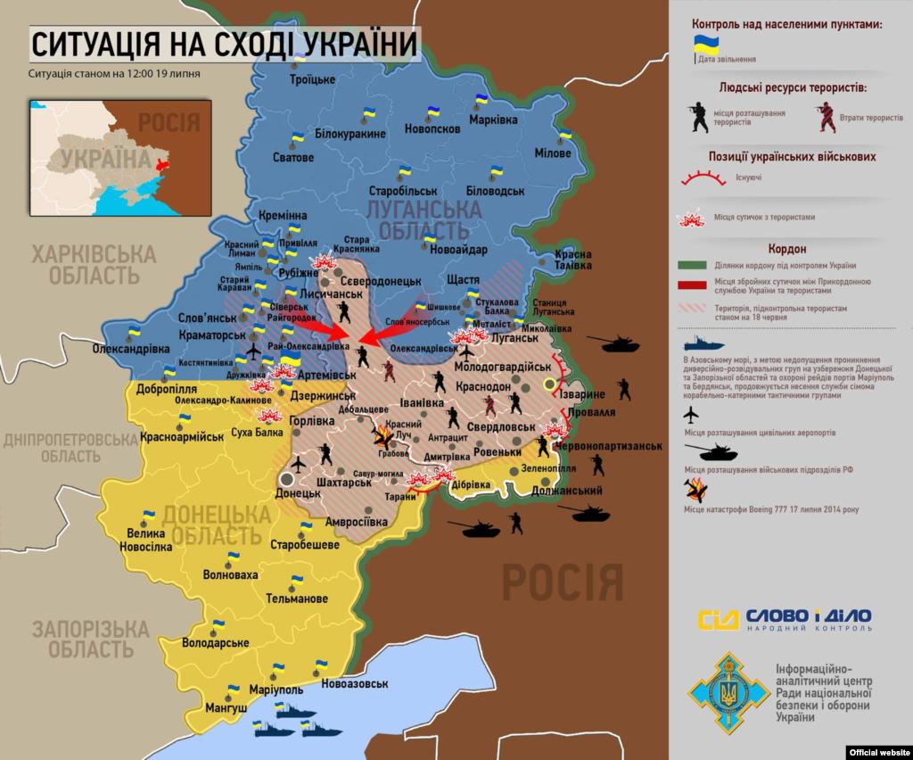 Ukraine -- Map: Situation in eastern Ukraine (ATO) map, 19Jul2014