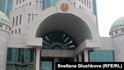 Парламент сенаты, Астана, (Көрнекі сурет).