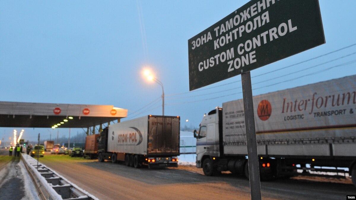 Въезд на Украину из России: документы, требования, поездка на авто и другом транспорте