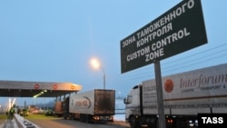 Russia - A customs checkpoint on the Russian-Belarusian border in Smolensk, 15Feb2011.