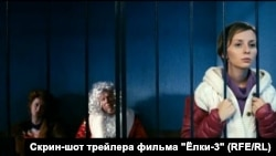 скрин-шот из трейлера фильма