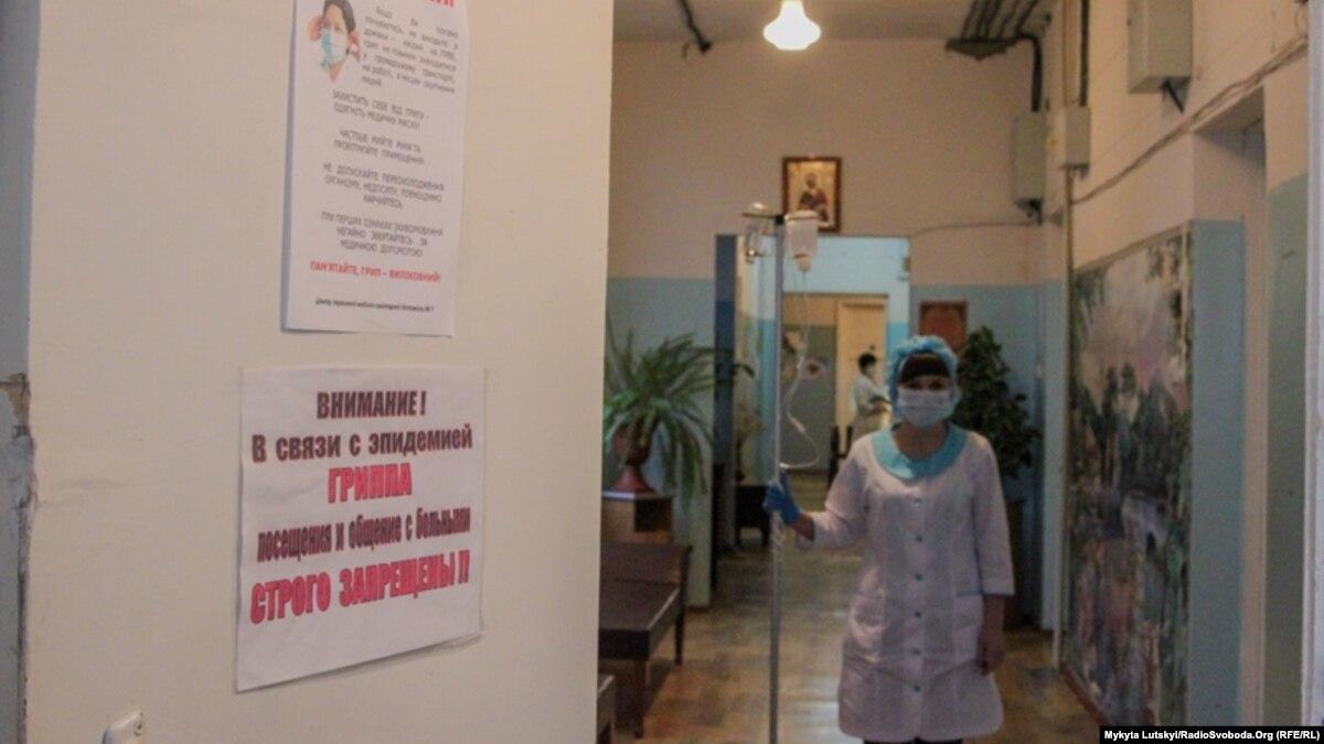 Краматорск на пороге эпидемии гриппа. В городе закрыли все школы