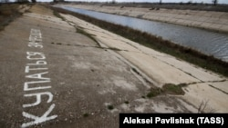 Вид на Северо-Крымский канал