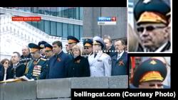 Generalul rus în retragere Nikolai Tkaciov, montaj foto de Bellingcat