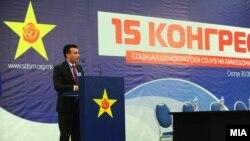 Архивска фотографија: Лидерот на опозицискиот СДСМ Зоран Заев на 15 конгрес на партијата во Скопје.