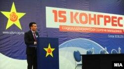 Лидерот на опозицискиот СДСМ Зоран Заев на 15 конгрес на партијата во Скопје.