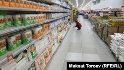 В одном из супермаркетов Бишкека.