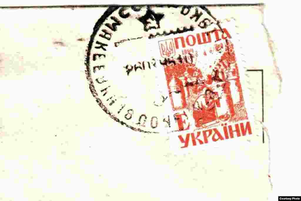 Ștampila de pe o scrisoare din Makiivka, oraș sub Donețk, de unde e originar Vasili Sveatcenko, tatăl lui Ivan, și toate rudele lui