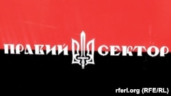 Ukraine -- Screen grab: Right Sector recruitment center in Kyiv, 31 March 2014.