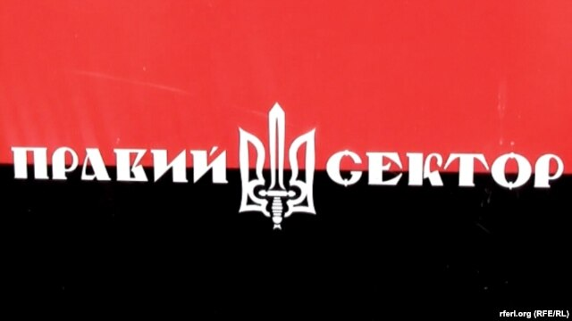 Ukraine -- Screen grab: Right Sector recruitment center in Kyiv, 31 March 2014.