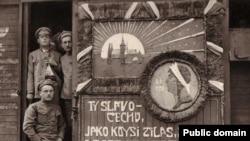 Остаток золотого запаса Чехословацкий легион передал большевикам в Иркутске