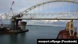 Будівництво Керченського мосту, 7 вересня 2017 року